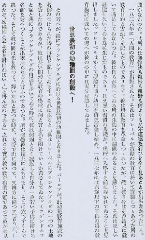 69-12本文11