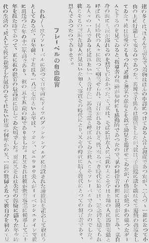 69-10本文9