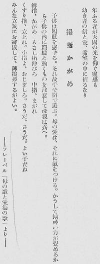 69-8本文7