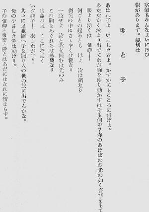 69-7本文6