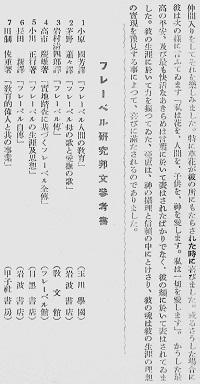 69-18本文17