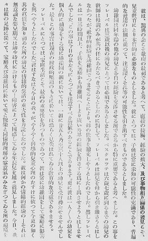 69-16本文15