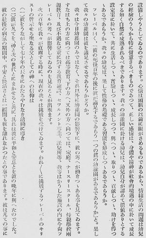 69-17本文16