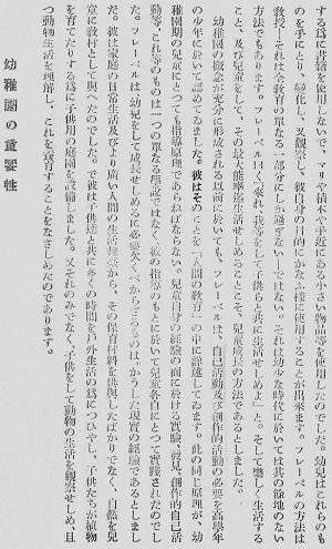 69-15本文14