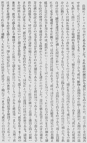 69-14本文13