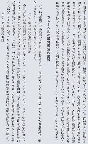 69-13本文12