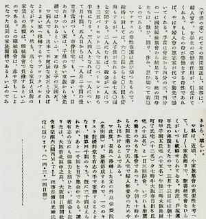70-17大阪雑記2