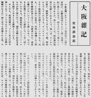70-16大阪雑記1