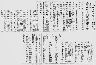 71-5信仰実話2
