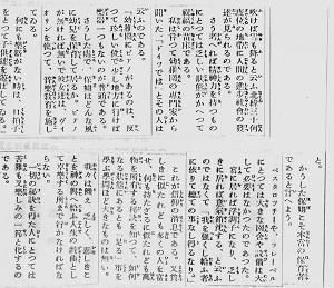 71-3小さな説教2