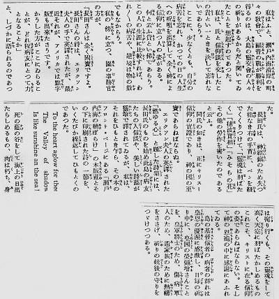72-19霊魂2