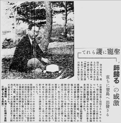 74-1豊島の賀川