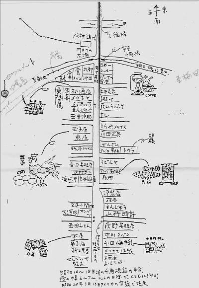 74-12昭和10年ごろの千鳥橋