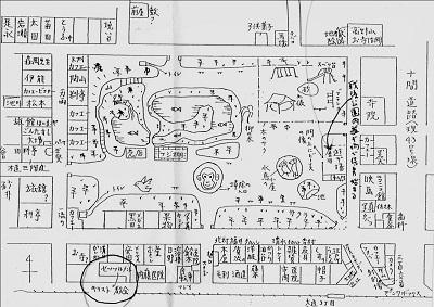 74-13昭和10年ごろのこの花公園