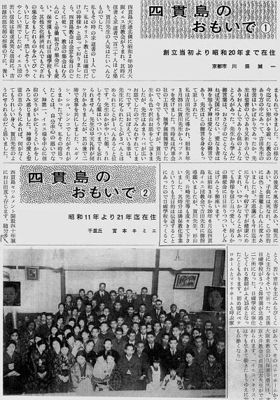 76-11創設記念号4