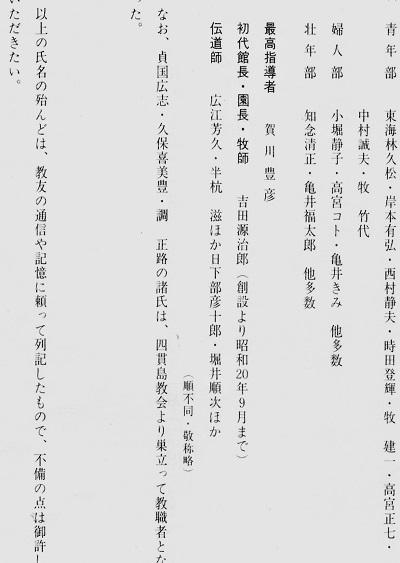 76-7五十年のあゆみ4