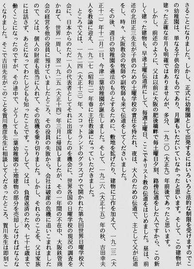 78-6文章2