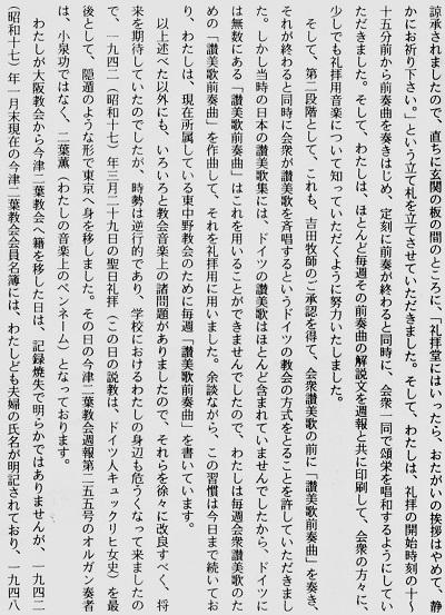 78-8文章8