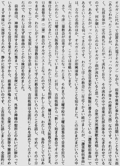78-7文章7