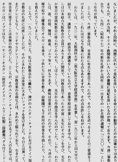 78-6文章6