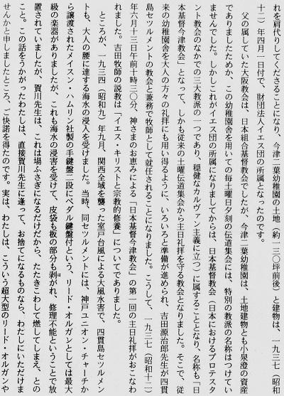78-7文章3