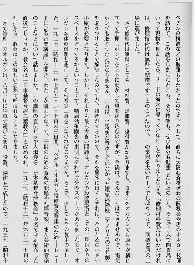 78-8文章4