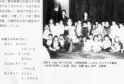 79-8つづきラジオ