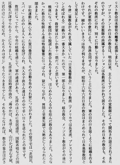 80-6小川文章5