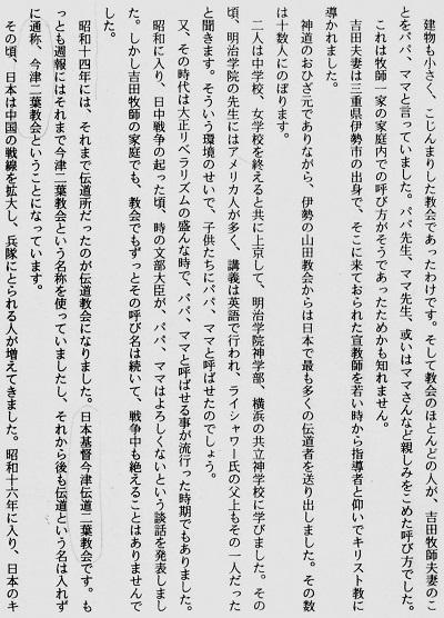 80-4小川文章4