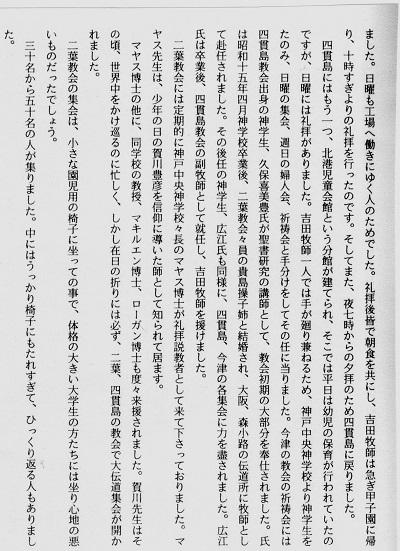 80-4小川文章3