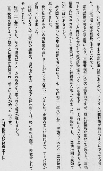 80-9小川文章8