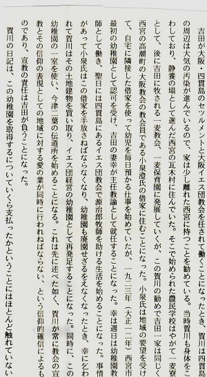 下の文章81-7オルガン