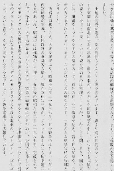 83-18文章6