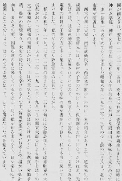 83-16文章4