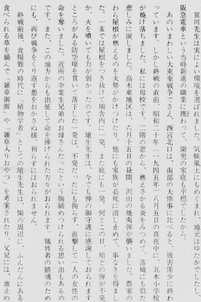 83-17文章5