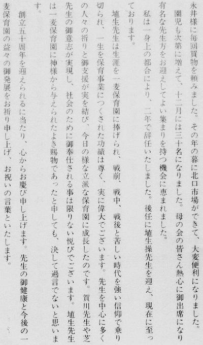 83-22文章3