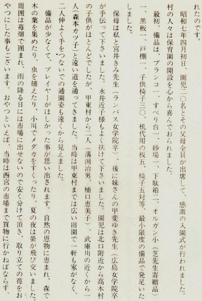 83-21文章2