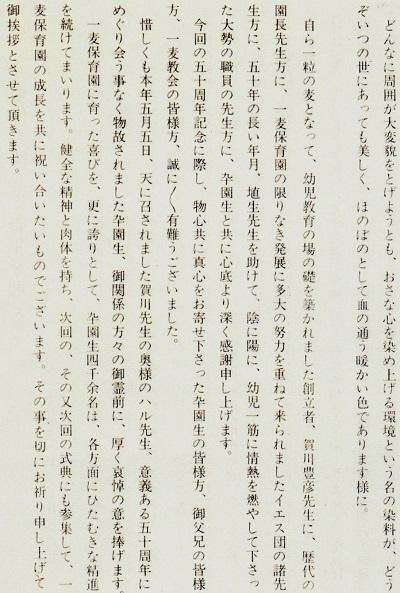 83-19文章7