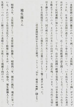 84-16文章4