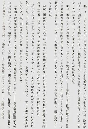 84-15文章3
