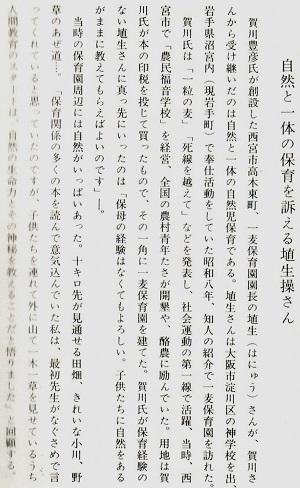 84-13文章1