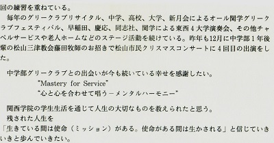 85-8吉田文章3
