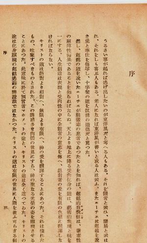 86-13序文
