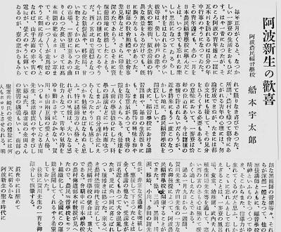 88-4船本文章