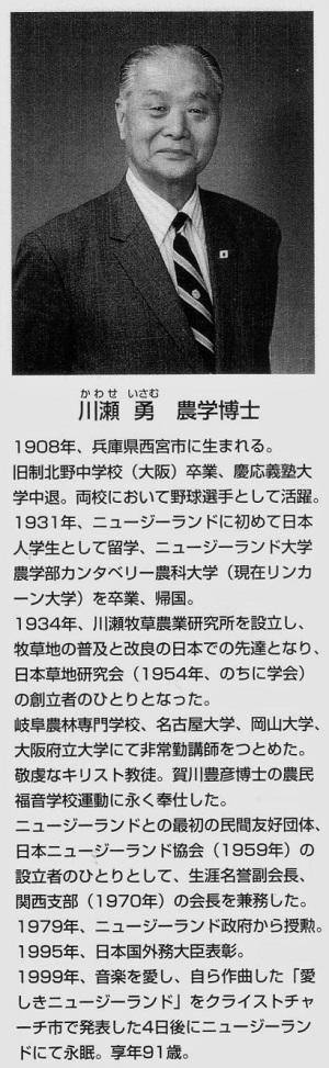 89-6三瀬写真