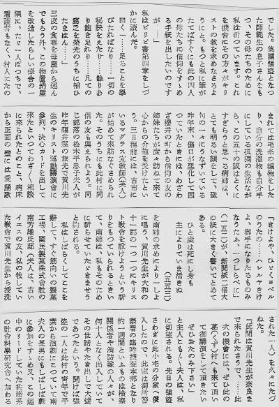 89-11つづき