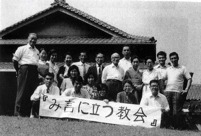 89-7三瀬・吉田写真