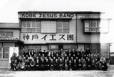 90-5神戸イエス団写真