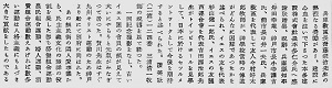 90-73月号つづき
