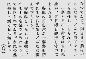 90-1710月号つづき